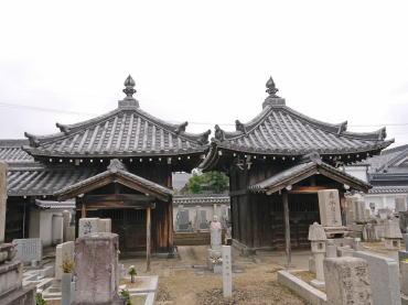 歴史を紐解く(廃藩置県)- 奈良...